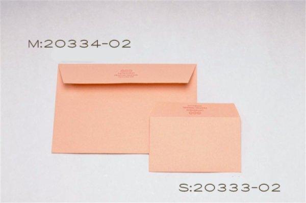 画像1: 倉敷意匠 マガジンペーパー 洋封筒 10枚入M・Sセット  (樺) (1)