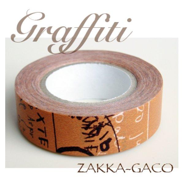 画像1: 倉敷意匠* グラフィティB マスキングテープ(キャメル) (1)
