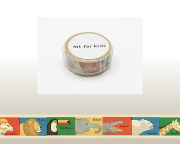 画像1: mt for kids(動物テープ) (1)
