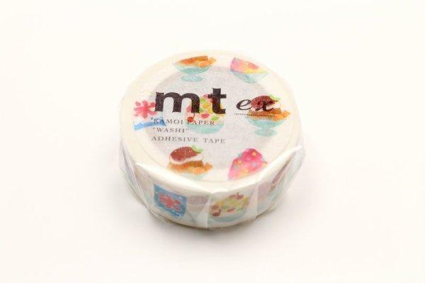画像1: mt ex かき氷 (1)