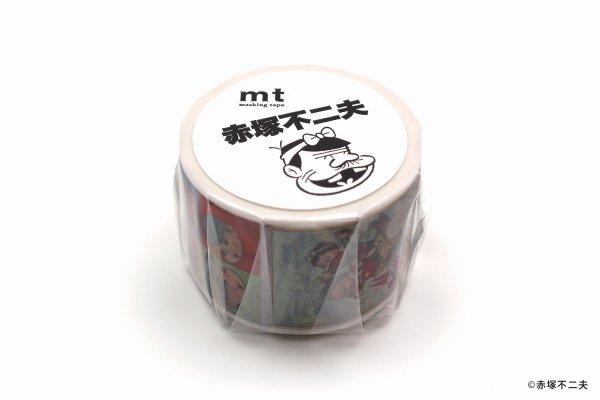 画像1: mtー赤塚不二夫 カラー原画 (1)